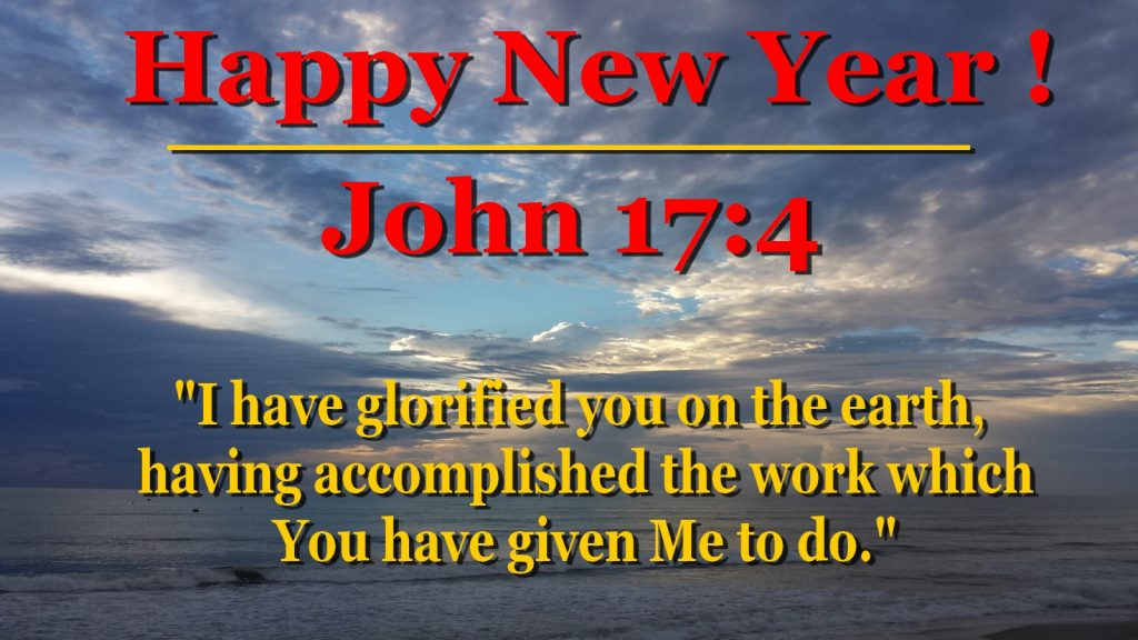 Happy New Year from Christ Assembly and Bert Allen